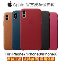 【当当特惠】iPhone6 Plus手机壳 iphone6手机壳 苹果6plus手机套壳 4.7寸 苹果6手机套壳 5.5寸苹果6保护套plus iP6软套 硅胶 超薄 磨砂 全包边防摔外壳