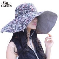 CACUSS新品太阳帽两面戴大檐遮阳帽防晒帽女士公主帽子女夏天凉帽C0005