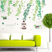 宜美贴 梦想花园 客厅卧室背景墙浪漫装饰壁纸可移除背景墙贴