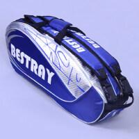 网球包羽毛球拍包 3-6支六支装双肩包 专业羽毛球包袋