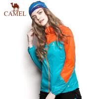 camel骆驼户外皮肤衣 春夏男女轻薄连帽透气情侣风衣