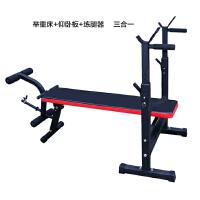 举重床多功能 家用卧推架举重床 卧推杠铃床 运动健身减肥