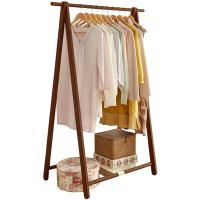 家逸 实木衣帽架落地式卧室储物架 可折叠衣架晾衣架