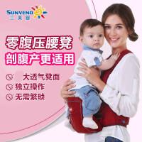三美婴腰凳背带夏双肩透气抱婴腰凳多功能宝宝单腰凳四季婴儿背带