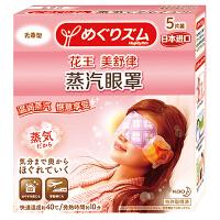 [当当自营] 花王 美舒律 蒸汽眼罩 热敷缓解眼疲劳眼贴膜 (无香型) 5片装