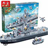 邦宝 儿童玩具军事拼装积木益智力玩具拼插塑料积木两栖登陆舰船,礼盒装858颗粒送拆件器
