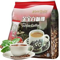 [当当自营] 马来西亚进口 金宝 Campbell's 白咖啡(咖啡+奶精)375g