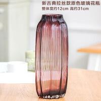 欧式水晶插花 客厅装饰品落地小摆件透明玻璃花瓶创意富贵竹花器