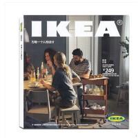IKEA宜家家居指南杂志2017年时尚家居设计类杂志