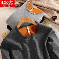 红豆(hongdou)保暖内衣 女士双层全贴加厚黄金甲保暖套装
