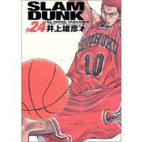 [现货]日文原版 漫画 灌篮高手 完全版 SLAM DUNK 完全版 24