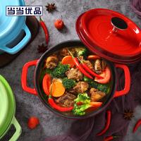 当当优品 珐琅精工铸铁炖汤锅 通用炉灶 24CM 火焰红