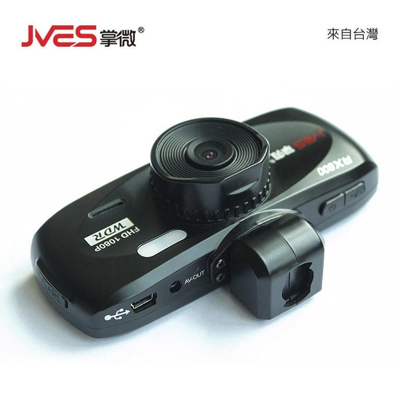 【支持礼品卡】掌微RX600 行车记录仪 1080P高清 7层全玻光学镜头 来自台湾 支持WDR宽动态真五折促销 买贵退差价 支持7天无理由退货