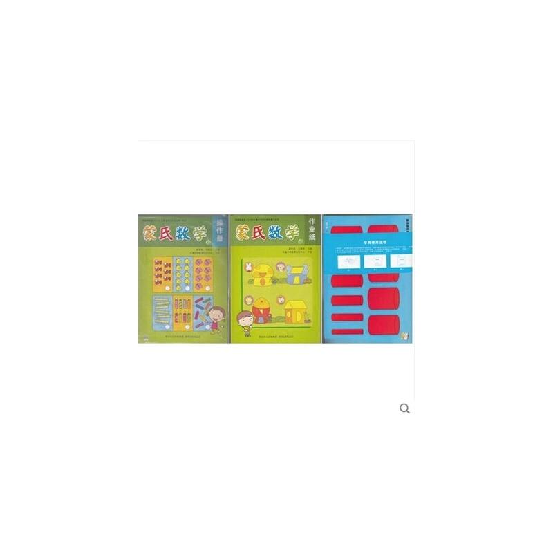 幼儿园水果蔬菜分类作业纸