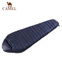 camel骆驼户外羽绒睡袋秋冬保暖成人露营户外睡袋