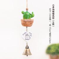 多肉植物风铃挂饰 创意日式铃铛挂件 生日门窗饰女生房家居装饰品
