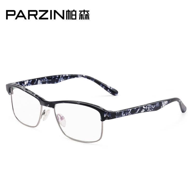 帕森 新款tr90潮流眼镜框 男女时尚近视大框眼镜架 5052_蓝玳瑁