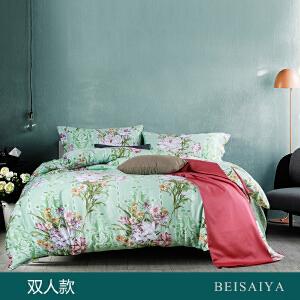 贝赛亚 高端60支贡缎长绒棉床品 双人印花床上用品四件套 安奈亚