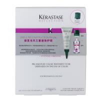 Kerastase/卡诗 发芯强化精华乳+绚亮锁色精华液+精粹修护液32ml进口 护色锁色 染后当天护理