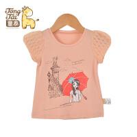 童泰 夏季新品 女宝宝短袖背心 女童淑女公主范半袖T恤