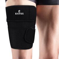 (领券立减30)ENPEX乐士护大腿2217透气运动护腿跑步篮球足球护具预防肌肉拉伤损伤减肥瘦大腿护具