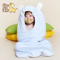 童泰秋冬宝宝夹棉睡袋 婴儿纯棉带帽偏襟防踢被棉被