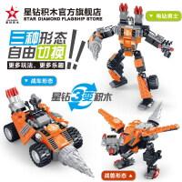 正版星钻积木 积变战士电钻 3变积木机器人 3-6周岁益智拼装玩具