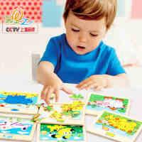 包邮木丸子木质12片卡通动物拼图拼板 宝宝早教益智力积木