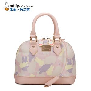 Miffy米菲 2016新款潮卡通时尚贝壳包甜美小包手提包斜挎包单肩包