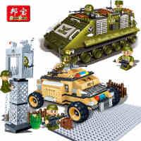 邦宝 正品拼装积木 儿童益智力拼插塑料积木玩具豹式坦克军事战车,邦宝8233送拆件器