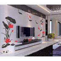 上善若水 水晶亚克力3D墙贴 电视背景墙 沙发背景墙 中国风荷花游鱼立体墙贴