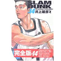 [现货]日文原版 漫画 灌篮高手 SLAM DUNK 完全版  14