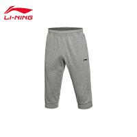 李宁男子夏季训练系列吸汗收口运动卫裤七分裤AKQL029