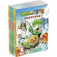 植物大战僵尸2・极品爆笑多格漫画(11-15)套装