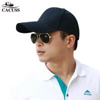 2015新款CACUSS 加长檐棒球帽夏天防晒帽遮阳帽鸭舌帽子户外帽男士太阳帽B0062