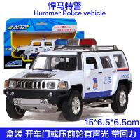 宝马悍马警车套装声光回力车宝宝玩具小汽车合金车模型儿童玩具车