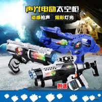 电动声光太空枪儿童道具枪玩具枪男孩手枪电动八音枪玩具