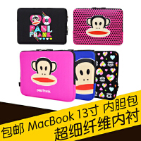 苹果macbook 13寸大嘴猴内胆包 Air13寸 pro13寸 retina13寸 苹果Macbook Pro Air 13.3寸电脑包保护套