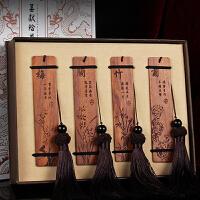 三曼多   四君子梅兰竹菊木质书签套装 实用红木书签红酸枝送朋友送老师古典中国风创意书签公司商务礼品