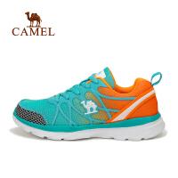 【热卖款直降】骆驼童鞋 春夏男童女童中大童青少休闲儿童跑步运动鞋