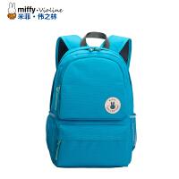 Miffy米菲 双肩女韩版大容量电脑包学院风帆布旅行背包 学生防水书包