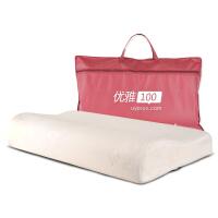 优雅100记忆弓形枕 记忆枕 枕头护颈枕 枕芯 枕头 功能枕 慢回弹