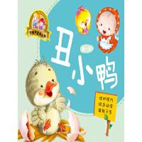 完美宝宝童话屋・白雪公主(电子书)