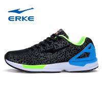 鸿星尔克男鞋跑步鞋新款男士运动鞋子复古跑鞋防滑慢跑鞋