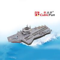 乐立方航母立体3D纸模拼图 创意航母军舰航空母舰模型儿童玩具