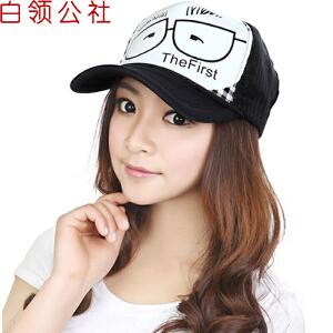 白领公社 帽子 2016新款男女平沿帽遮阳帽嘻哈帽街舞棒球帽学生网帽(下单备注小孩款成人款)