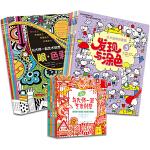 与大师一起艺术创想系列(全14册)