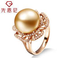 先恩尼珍珠 红18K金 玫瑰金 群镶钻石戒指 金珍珠戒指 海水珍珠戒指 HFZZXL070
