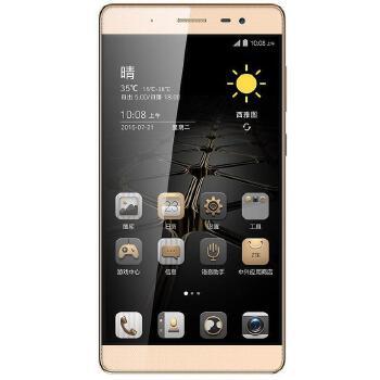 【中兴c2015 天机max手机】zte/中兴