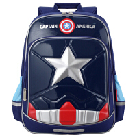 Disney迪士尼 BA5095A宝蓝 美国队长小学生书包 1-3年级儿童减负双肩背包 当当自营